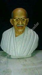 Mahatma Gandhi Statue