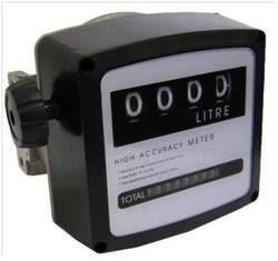 Mechanical Fuel Flow Meter