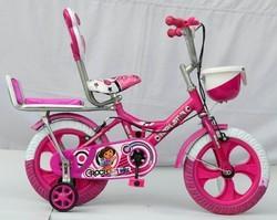 Designer Kids Pink Bicycle
