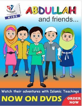 Abdul Bari And Others In Hindi Urdu - The Islamic Kid Store