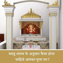 Delightful Interior Temple Design Services In Okhla, New Delhi, A.r. Interiors U0026  Contractors | ID: 10625472262