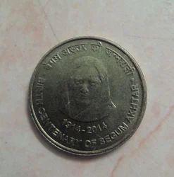 Begamakthar 1914-2014 Coin