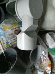 Toilet Elbow