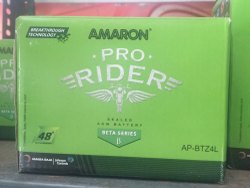 Amaron Two Wheeler Battery