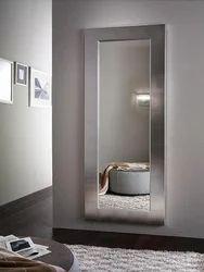 Urania Italian Mirror