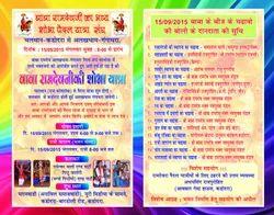 Worship Invitation Card Printing Services