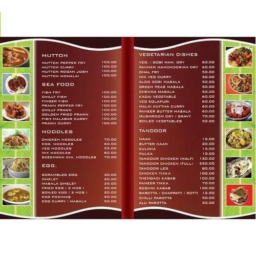 Food menu card