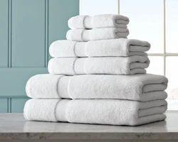 White Cotton Diamond Border Bath Towels