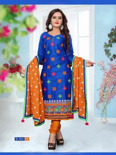 191900d71d Mirror Work Salwar Suit - Glass Cotton Salwar Suit Manufacturer from ...