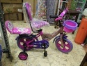 Baby Bicycle 12 Inches Double Seat