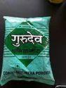 Gurudev Coriender Jeera Powder