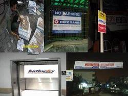 Banner Branding Service, in Pan India