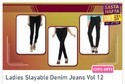 34 In And 36 In Ladies Slayable Denim Jeans