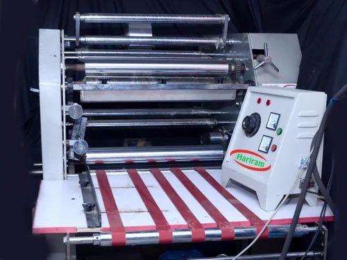 7.5kW Paper Plate Lamination Machine