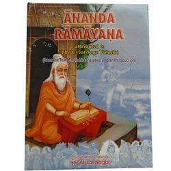 Ananda Ramayana