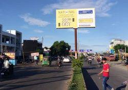 Flex Outdoor Advertising Service