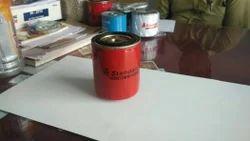 Mahindra Oil Filter