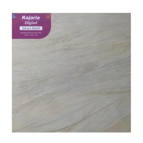 Kajaria Floor Tiles Latest Price Dealers Retailers In India