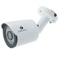 Cctv Camera, For Indoor Use