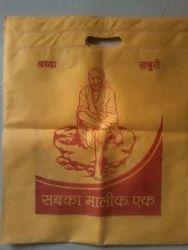 Non Woven Offset Printing Bag
