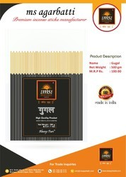 Gugal Loose 500 Gm Scented Agarbatti
