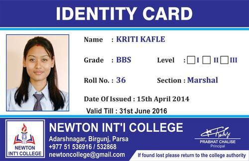 Id Card - School Id Card Manufacturer From Chennai