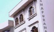 Ashapurna Commercial Tripolia Jodhpur
