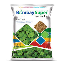 Coriander Seeds, Agricultural Purpose.