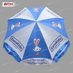 Advertisement Garden Umbrella