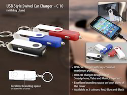 USB Car Charger, C-10