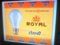 Royal Bulb