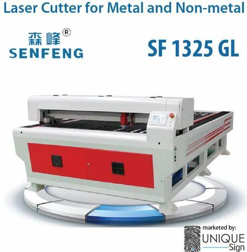Laser Cutting Machines, लेज़र कटिंग मशीन