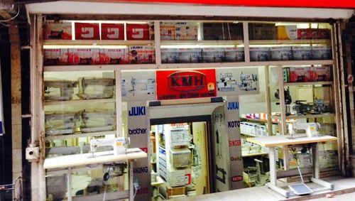 Sewing Machine Repair Centre In Govindpuri New Delhi ID 40 Simple Sewing Machine Service Center