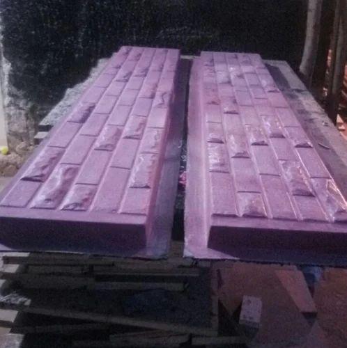 Compound Wall Precast Concrete Mould