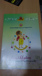 Festival Invitation Card Printing