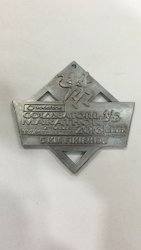 Silver Marathon Medal