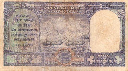 10 Rupee Rare Note