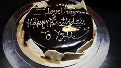 Birthday Cakes With Name Vikas ~ Vikas cake house beohari birthday cake retailers in shahdol