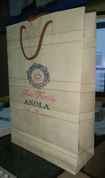 Wall Paper Textured Wedding Gift Bag, Bag Size (Inches): 10x14x4
