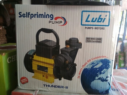 Self Priming Pump Sets