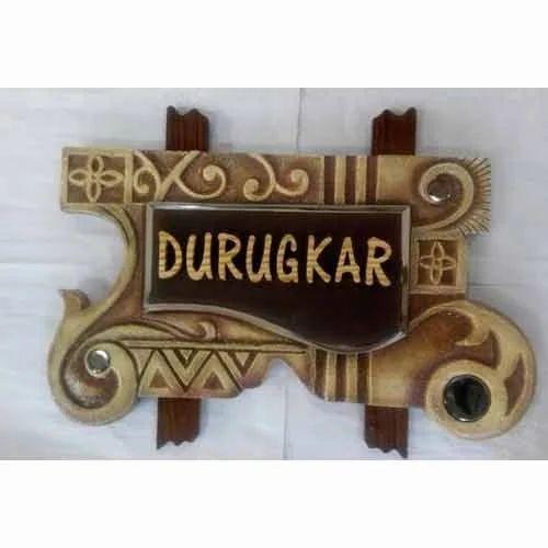 Superieur Designer Name Plate