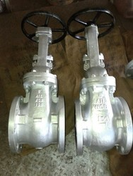 Fouress Gate Valve