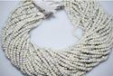 White Howlite Faceted Rondelle Gemstone Beads Strand