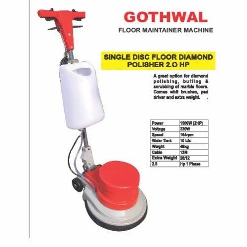 Floor Cleaning Machine 2hp Gfm 2500 Floor Cleaning
