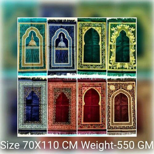 Imported Turkey Janamaaz Prayer Rugs