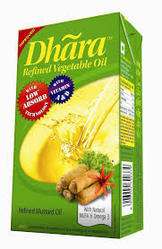 Cooking Oil (Dhar)