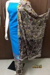 Regular Wear Printed Ladies Dress Material
