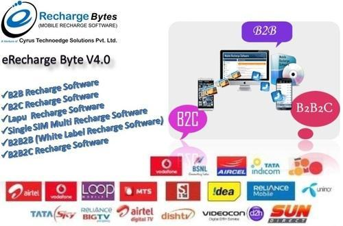 Mobile Recharge Reseller Whitelable Software