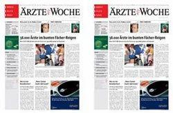 Paper Media Advertiser