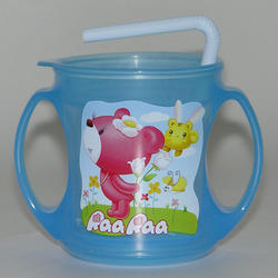 Sipper Mug With Straw